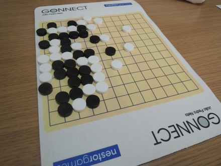 Gonnect20141214.JPG