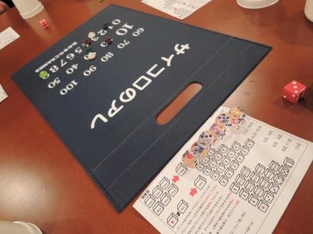 ThatDiceGame20150301.JPG