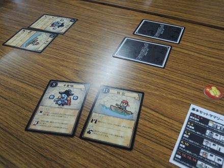 PiratesCode20150822.JPG
