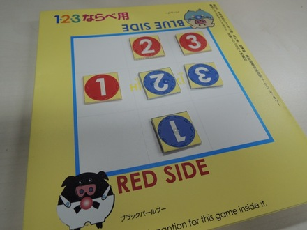 Line1-2-3-20151219.JPG