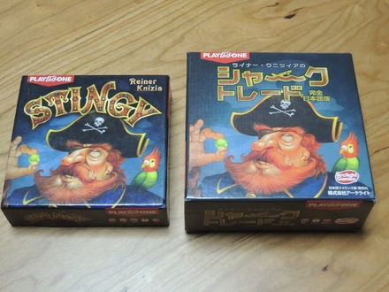 Stingy-Boxes.JPG