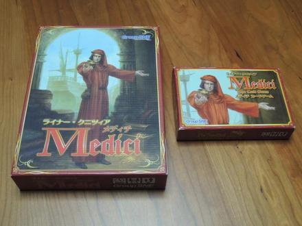 MediciGroupSNE-Boxes.JPG
