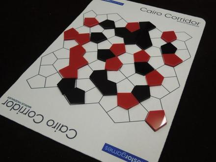 CairoCorridor20170521.JPG