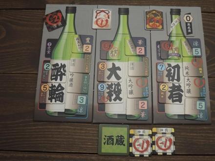 Shumijin20170505-3.JPG