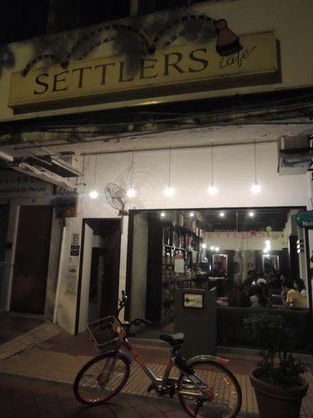 SettlersCafe20170617-1.JPG