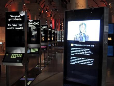 NobelMuseum20171108.JPG