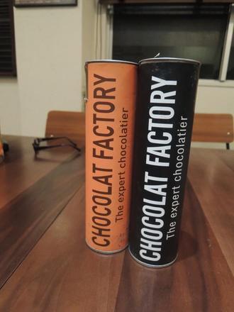 ChocolatFactory20171125.JPG