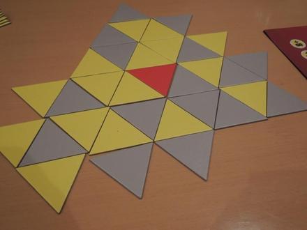 Triangular20171228.JPG