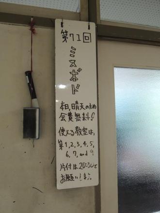Mysboard20180324-1.JPG