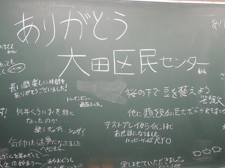 Mysboard20180324-2.JPG