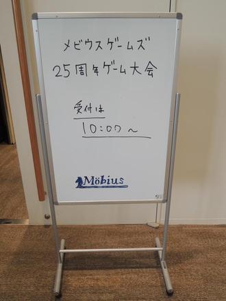 Entrance20180407.JPG
