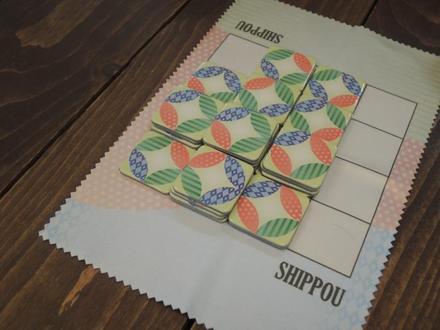 Shippou20180511.JPG
