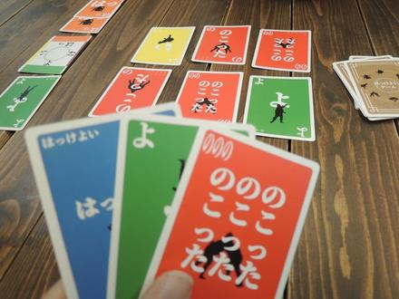 HakkeyoiGame20190328.JPG