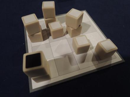 Cuberick20190516.JPG