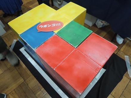 Ubongo3D20190803-2.JPG