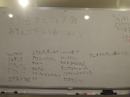 KniziaKai20190826.JPG