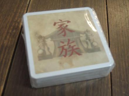 SugiCard20190902.JPG
