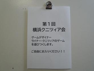 KniziaKai20200118.JPG