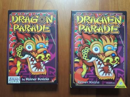 DragonParade-Boxes.jpg