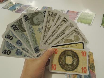 Money20200129.JPG