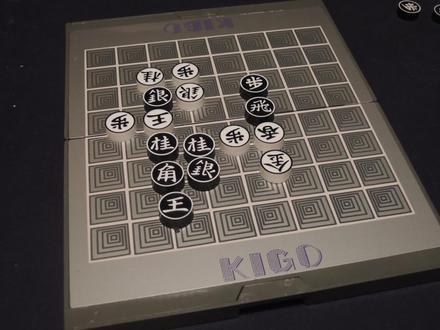 Kigo20200314-2.JPG