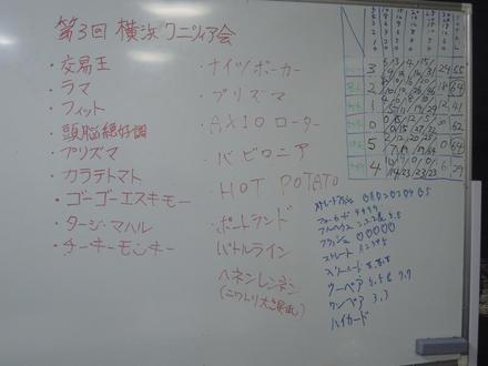 KniziaParty20200321.JPG