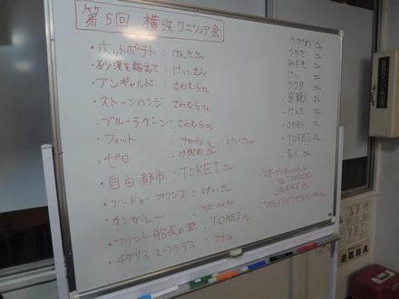 Results20200801.JPG