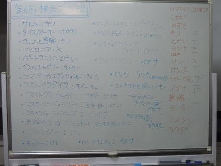 Results20200912.JPG