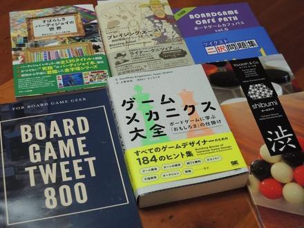 BookPurchase20201114-15.JPG