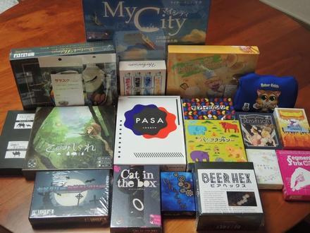GamePurchase20201114-15.JPG
