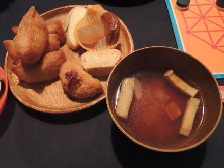 Lunch20201031.JPG