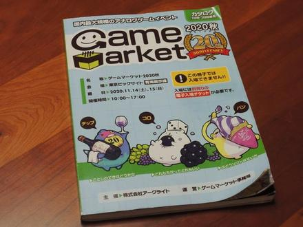 TGM-Catalogue20201114-15.JPG