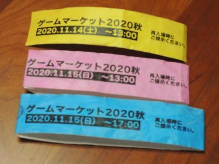 Wristbands20201114-15.JPG
