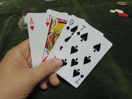 Toepen20201230.JPG