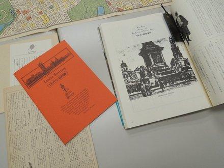 SherlockholmesBook20210417.JPG