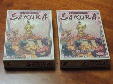 Sakura-Boxes.JPG