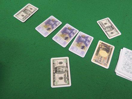 Money20210926.JPG